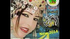 amarg film tachlhit tamazight sur www.amnaytv.com