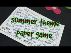 One minute written game for summer theme Kitty party . Kitty Party Games, Kitty Games, Cat Party, Couple Party Games, Party Food Themes, Party Ideas, Games For Ladies, One Minute Games, Welcome Summer