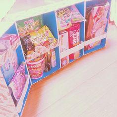 韓国カップル発のDIYアイテム『お菓子冷蔵庫』とは? | marry[マリー]