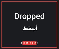 #learn_english_wi_us #Learn #تعلم_الانكليزية_معنا #تعلم_الانجليزية #تعلم_اللغة_الانجليزية #اكسبلور #اكسبلور_explore #البصرة #iraq #Learn_2_Lead Beautiful Words In English, English Words, Arabic Phrases, Arabic Language, Learning Arabic, Learning English, Beauty Makeup, Learn English, Gorgeous Makeup
