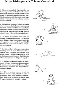 Wahe Guru Kriya for Nervous Balance | 3HO Kundalini Yoga - A ...