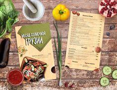 "Грузинское меню для ресторана ""Holly Food by Bryan"""