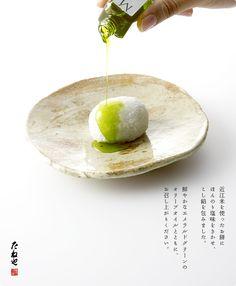 たねや「オリーブ大福」(6個入り)945円 http://taneya.jp/okashi/meika/olivedaifuku.html