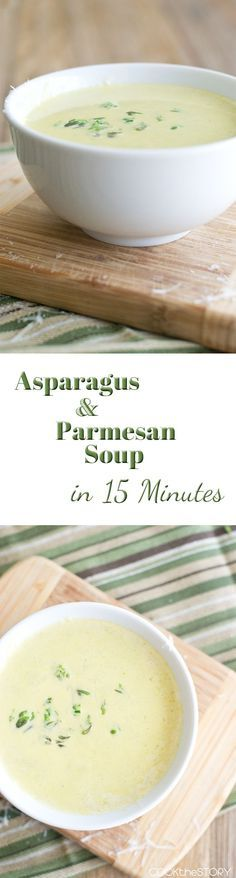 Quick and easy lunch or dinner recipe: Cream of Asparagus Soup with Parmesan and Garlic, made in 15 minutes