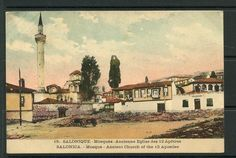 GREECE Salonica Salonique Mosque Ancient Church of the 12 Apostles
