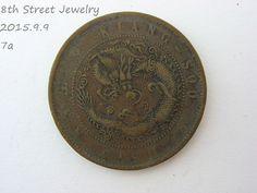 Unknown CHINA Copper DRAGON Coin #7 28mm Kiang-Soo Ten Cash