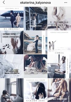Instagram Banner, Instagram Grid, Cool Instagram, Instagram Design, Instagram Story, Photography Editing, Photo Editing, Blog Layout, Grid Layouts