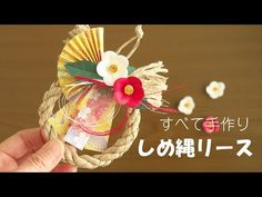 New Year Diy, Japanese New Year, Ikebana, Quilling, Origami, Diy And Crafts, Craft Projects, Halloween, Christmas Ornaments