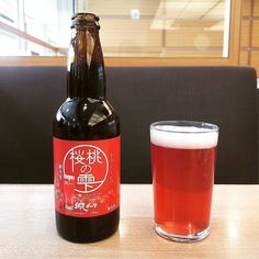 網走ビール 桜桃の雫網走産さくらんぼを使ったフルーツビールですほのかな甘さが口の中に広がります #beer #craftbeer #abashiri #hokkaido #北海道