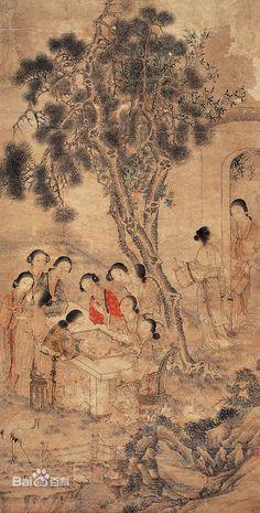 Chen Mei(陈枚)
