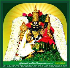 http://www.trinethram-divine.com/2014/11/kandayn-kandayn-narasinga-raajanai.html  Kandayn Kandayn Narasinga Raajanai, Narasimhar thuthip paadal lyrics Tamil-English, கண்டேன் கண்டேன் நரசிங்க ராஜனை, நரசிம்மர் பக்தி துதி.