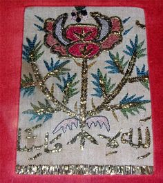 Antique Textile 19Th Century Turkish Ottoman Hand Woven Fabric Embroidery W Gold 2