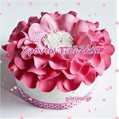Χρόνια Πολλά Κινούμενες Εικόνες giortazo Happy Birthday Cake Images, Name Day, Birthday Celebration, Flowers, Cartoons, Cartoon, Saint Name Day, Cartoon Movies, Royal Icing Flowers