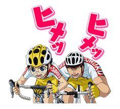 「弱虫ペダル」のスタンプが登場!小野田坂道ほか各校のメンバーが楽しいスタンプに!名場面からコミカルなシーンまで盛りだくさん!