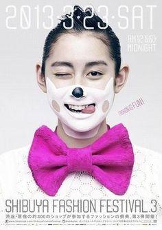 優れた紙面デザイン 日本語編 (表紙・フライヤー・レイアウト・チラシ)1500枚位 - NAVER まとめ Web Design, Flyer Design, Japan Graphic Design, Cat Mask, Japanese Design, Japanese Style, Poster Ads, Inspirational Posters, Japan Fashion