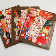 Japanese Yuzen Washi Paper Sticker Pack - Butterfly, £2.99