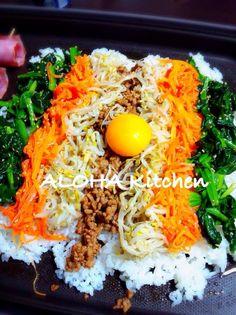 Fried rice nomz ビビンバをホットプレートで♬ホームパーティーにオススメ! H27.4.23 二度目の話題入り! レポ下さった皆様に感謝♬