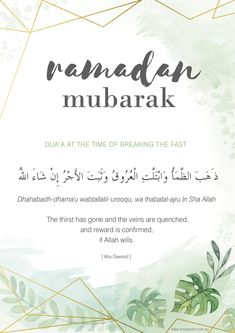 The blessed month of Ramadan 2019 is just around the corner. Ramazan status will be the perfect whatsapp status to wish Ramzan Mubarak to everyone altogether. Ramadan Images, Ramadan Cards, Ramadan Gifts, Ramadan Wishes, Eid Mubarak Quotes, Mubarak Ramadan, Islam Ramadan, Poster Ramadhan, Ramadhan Quotes