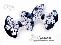 Discover thousands of images about Floral heart headband Ribbon Hair Bows, Diy Hair Bows, Lace Bows, Diy Ribbon, Ribbon Crafts, Baby Girl Hair Accessories, Barrettes, Bow Tutorial, Diy Embroidery