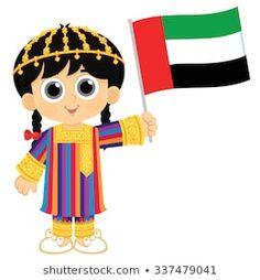United Arab Emirates National Day Celebration