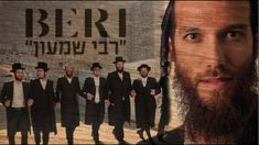 """For Bookings and Info Hazamar Corp: This is the official music video of """"Rabi Shimon"""" from BERI's latest album titled ''Aguda Achas''. The album. Jewish Music, Latest Albums, Chuppah, Music Mix, The Covenant, Bat Mitzvah, Choir, Pray, Music Videos"""