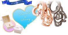 """Introduzione di accessori """"Donald Daisy"""""""