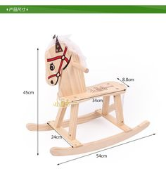 Rocking Horse Toy, Rocking Chair, Baby Toys, Kids Toys, Wooden Horse, Wood Toys, Kids Furniture, Wood Projects, Woodworking