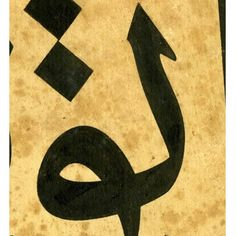 Islamic Calligraphy, Calligraphy Art, Symbols, Letters, Detail, Design, Icons, Letter, Calligraphy