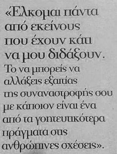 Νο1 Work Success, Greek Words, Greek Quotes, Love You, My Love, How To Better Yourself, Food For Thought, Picture Quotes, Personal Development