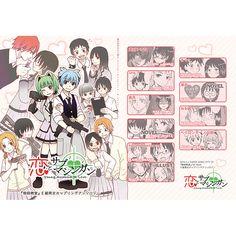 Doujinshi - Novel - Anthology - Ansatsu Kyoushitsu / Okuda Manami & Karuma & Nagisa & Kataoka Megu (恋とサブマシンガン-Young,Assassin,In Love-)