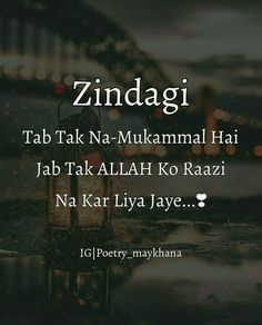 # anamiya khan Muslim Love Quotes, Love In Islam, Islamic Love Quotes, Islamic Inspirational Quotes, Religious Quotes, Imam Ali Quotes, Allah Quotes, Best Quotes, Life Quotes