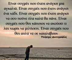 Body And Soul, Prince, Life Quotes, Notes, Greek, Quotes About Life, Quote Life, Report Cards, Living Quotes