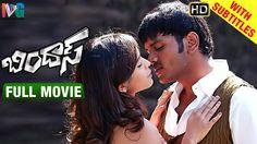 Bindaas Telugu Full Movie w/subtitles | Manchu Manoj | Sheena | Sunil | ...