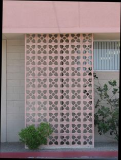 love the decorative screen made of concrete blocks!