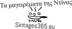 sintages365.eu Dessert Recipes, Desserts, Potato Recipes, Soups, Food And Drink, Potatoes, Fish, Recipes, Deserts