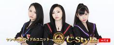 ヤンキー系アイドルユニット C-Style OFFCIAL SITE
