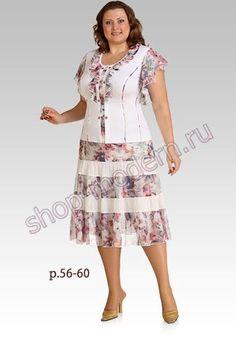Красивая одежда для полных женщин.Платья.. Обсуждение на LiveInternet - Российский Сервис Онлайн-Дневников