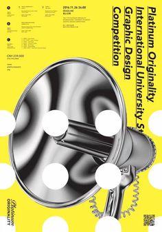 第十七届白金创意国际大学生平面设计大赛海报 | Poster for 17th Platinum Originality International University Students Graphic Design Competition - AD518.com - 最设计