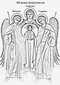 ΟΙ ΤΑΞΙΑΡΧΕΣ ΜΙΧΑΗΛ ΚΑΙ ΓΑΒΡΙΗΛ  Η Εκκλησία μας στις 8 Νοεμβρίου, γιορτάζει τη Σύναξη των Αρχαγγέλων Μιχαήλ και Γαβριήλ, ...