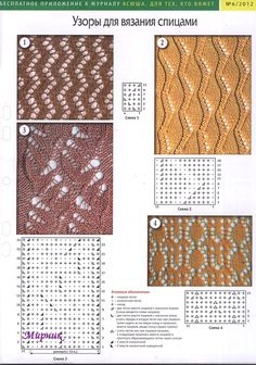 beauty knitting and crochet patterns | make handmade, crochet, craft