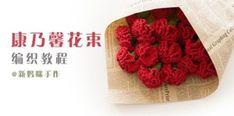카네이션 꽃다발을 만들어보아요~~^-^ : 네이버 블로그