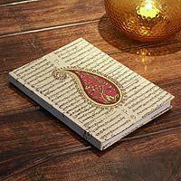 Journal, 'Sanskrit Paisley'