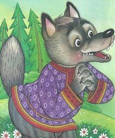 vsk6 Wolf, Stories For Kids, Conte, Grinch, Sheep, Fairy Tales, Wonderland, Illustration Art, Painting