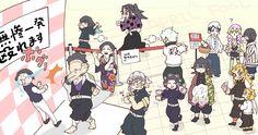 Anime Demon, Manga Anime, Anime Bebe, Slayer Meme, Demon Hunter, Anime Comics, Memes, Chibi, Me Me Me Anime