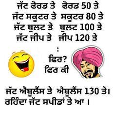 7 Best Vicky Images Punjabi Quotes Punjabi Funny Quotes