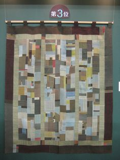 Curtain Tabs - Here's a traditional idea on a very modern work from the Tokyo Quilt Festival (Flickr image only.)