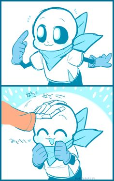 Read 39 from the story Undertale Yaoi (Imagenes) by Laviejalocadelyaoi (💜) with reads. Undertale Comic Funny, Undertale Pictures, Undertale Memes, Undertale Drawings, Undertale Cute, Undertale Fanart, Sans Cute, Transformers, Underswap