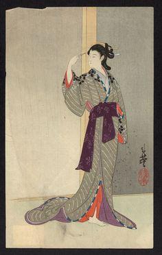 Ame o nagameru yūjo | Library of Congress