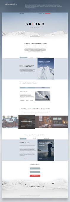 web design / web developing/ ui ux for web site