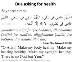 Dua asking for health: O Allah! Make my body healthy. Make my hearing health. Make my eyesight healthy. There is no God but You.